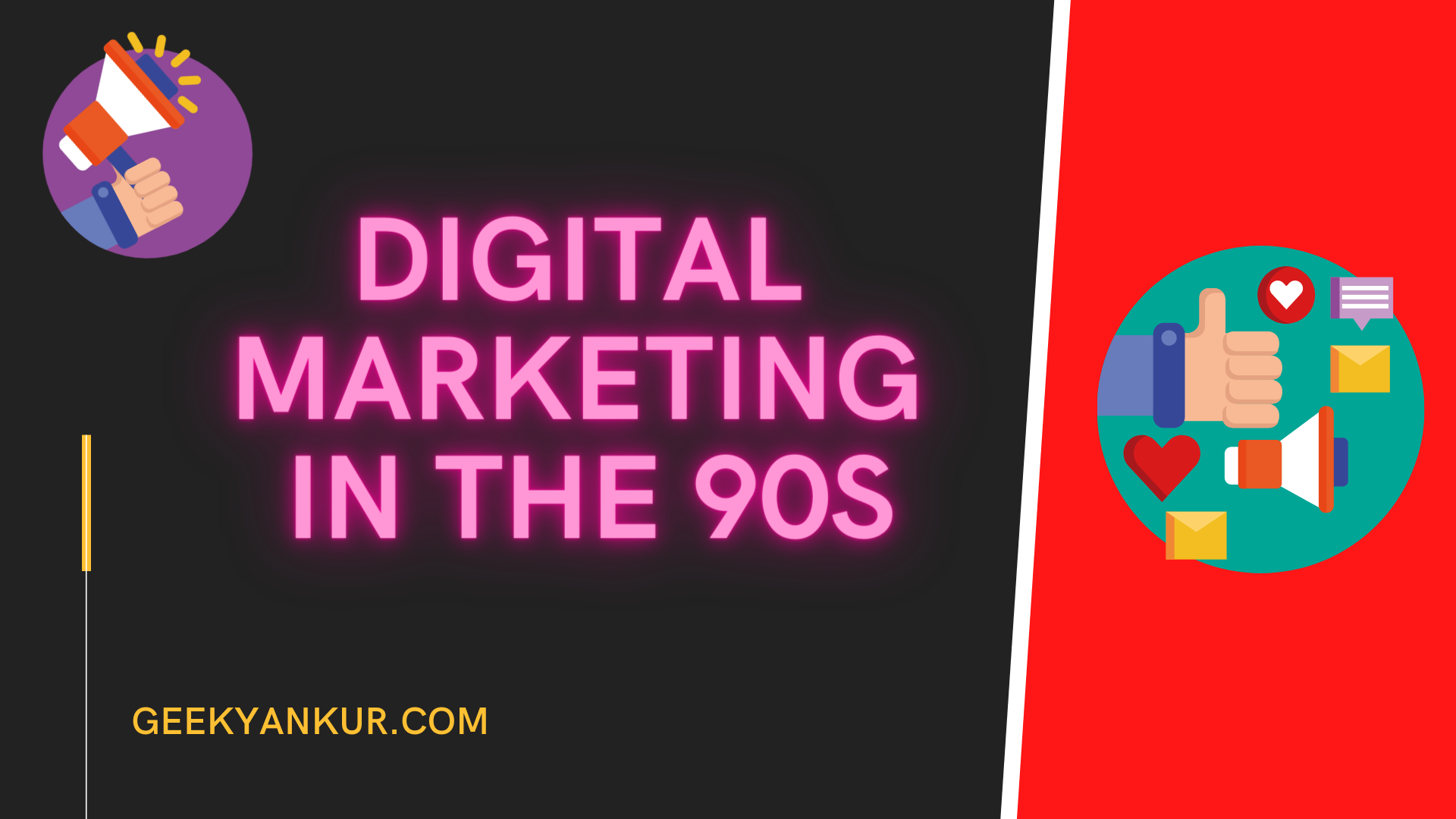 Digital Marketing in The 90s